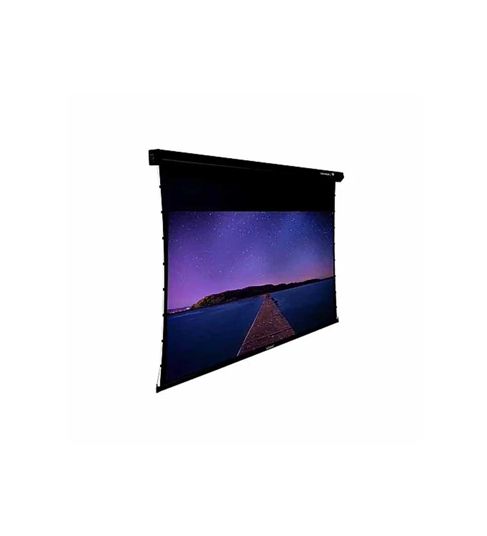 Lumene Coliseum UHD 4K/8K Platinum